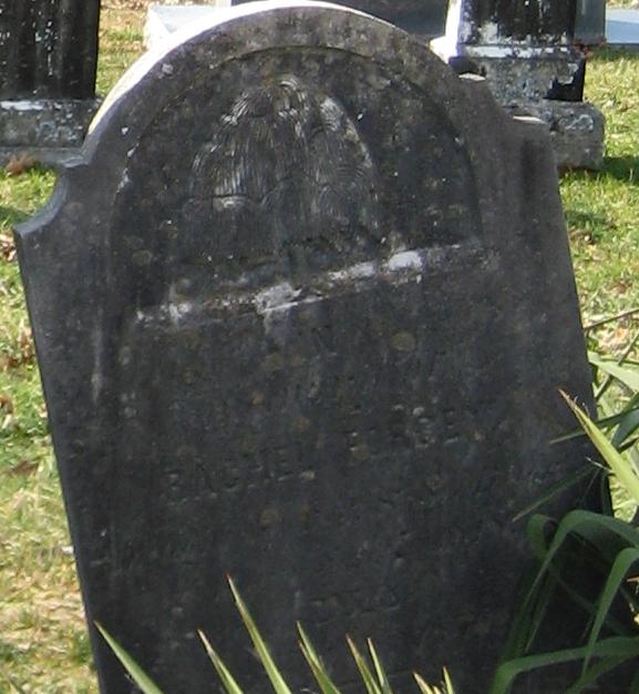 Forgey-Rachel-gravesite-2007-12-27